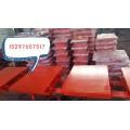 球型鋼支座QZ10000GD/DX/SX球型支座廠家直銷報價