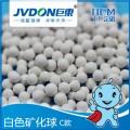 K水處理陶瓷球,功能陶瓷球,陶瓷濾料廠家