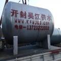 不銹鋼壓力罐廠家