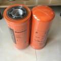 替代唐納森液壓油濾芯P165569過濾器折疊濾芯