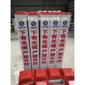 電纜/燃氣/水利文字規格定制線路標識警示樁