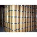 水溶性四氮唑-8;WTS-8高质量原厂发货