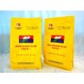 蝦蟹專用龍昌膽汁酸+杜仲葉保護南美白肝胰腺防止空腸空胃