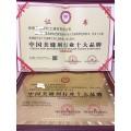 河北沧州质量信得过产品专业申请