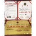 广东珠海专业申请全国消费者放心满意品牌