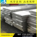 AL5083铝板标价 AL5083铝板性能
