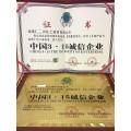 福建漳州在哪里可以申辦中國315消費者可信賴產品