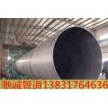 供水管道DN1000螺旋焊管价格