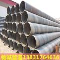 DN400螺旋焊管一支价格