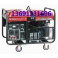 供应移动式发电机SHT11500HA