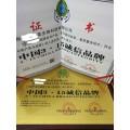 湖南湘潭全国消费者放心满意品牌在哪里申请