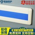 醫院走廊防撞帶PVC護墻板養老院鋁合金150醫用防撞條