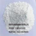 食品添加剂碳酸钙公司