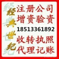 河南省2亿售电公司做公司需要哪些流程