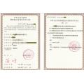 办理南京ICP互联网信息服务许可证条件0