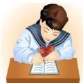 五筆字型學習