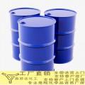 PPGDGE聚丙二醇二缩水甘油醚生产厂家