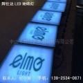 酒吧LED地磚燈