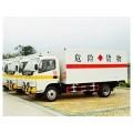 惠州到固原液体物流专线(化工涂料危险品)整车零担运输公司
