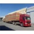 惠州到台州液体物流专线(化工涂料危险品)整车零担运输公司