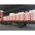惠州到绍兴液体物流专线(化工涂料危险品)整车零担运输公司