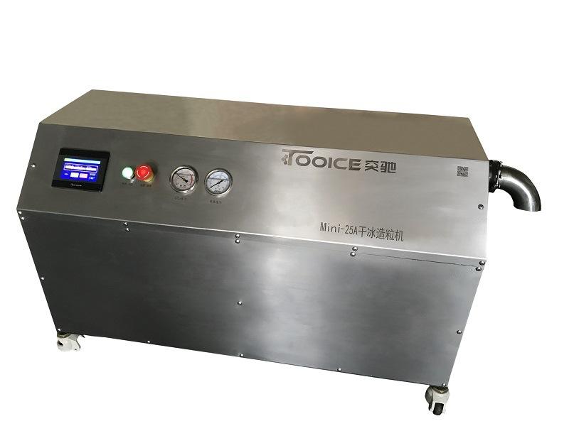 TM25(mini25)小型干冰制造機 突馳 TOOICE