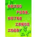河北邯鄲不發火水泥砂漿廠家18301153096新聞發布