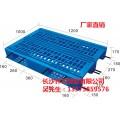 婁底塑料托盤,益陽塑料卡板,郴州塑料托盤廠家直銷