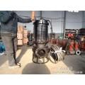 齐齐哈尔潜水泥砂泵  专用化工厂大颗粒抽砂泵生产基地