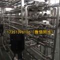 重庆蒸馏水机厂家工作原理常见问题