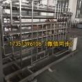 北京电热蒸馏水机生产厂家报价