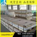 6060铝板状态 直销优质国产6060铝板