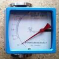 迪泰尔金属管浮子流量计