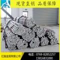 特价销售优质6060铝棒  6060铝棒的化学成分