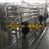 辽宁0.5吨/时纳滤反渗透水处理设备原理特点配置有哪些