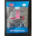 華人塑業速凍食品包裝袋廠家A速凍食品包裝袋定制廠家