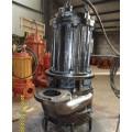 本溪耐磨粉浆泵  专用沉淀池多功能粉浆泵服务周到
