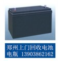 鄭州回收機房UPS電池,河南UPS電池回收直流屏蓄