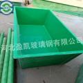 玻璃钢养殖水槽规格A丰台玻璃钢养殖水槽规格定制