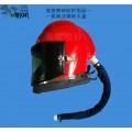 進口噴砂頭盔噴砂帽