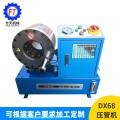 一层至六层钢高压油管压管机 液压油管金属接头扣压压管机