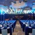 珠海燈光音響 LED屏設備公司