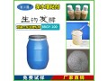 混凝土粘度混凝土流变性 (4)