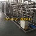南宁冰棍制造厂用1吨双级反渗透纯水设备