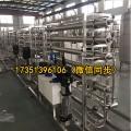 黑龙江200L/H大型蒸馏水设备多少钱