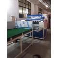 福州恒翔EPE卷材切割设备 全自动珍珠棉横竖分切机厂家直销