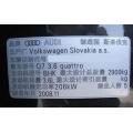 供应进口汽车激光标签 汽车柔性易碎标牌铭牌