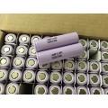富利佳電子 LG 18650鋰電池現貨代理商 3350mAh