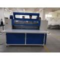 苏州自动送料珍珠棉分切机的优势和使用方法