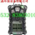 MSA Altair4X多氣體檢測儀